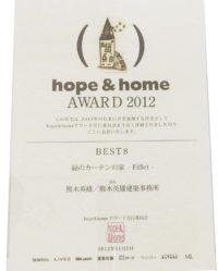 hope&home