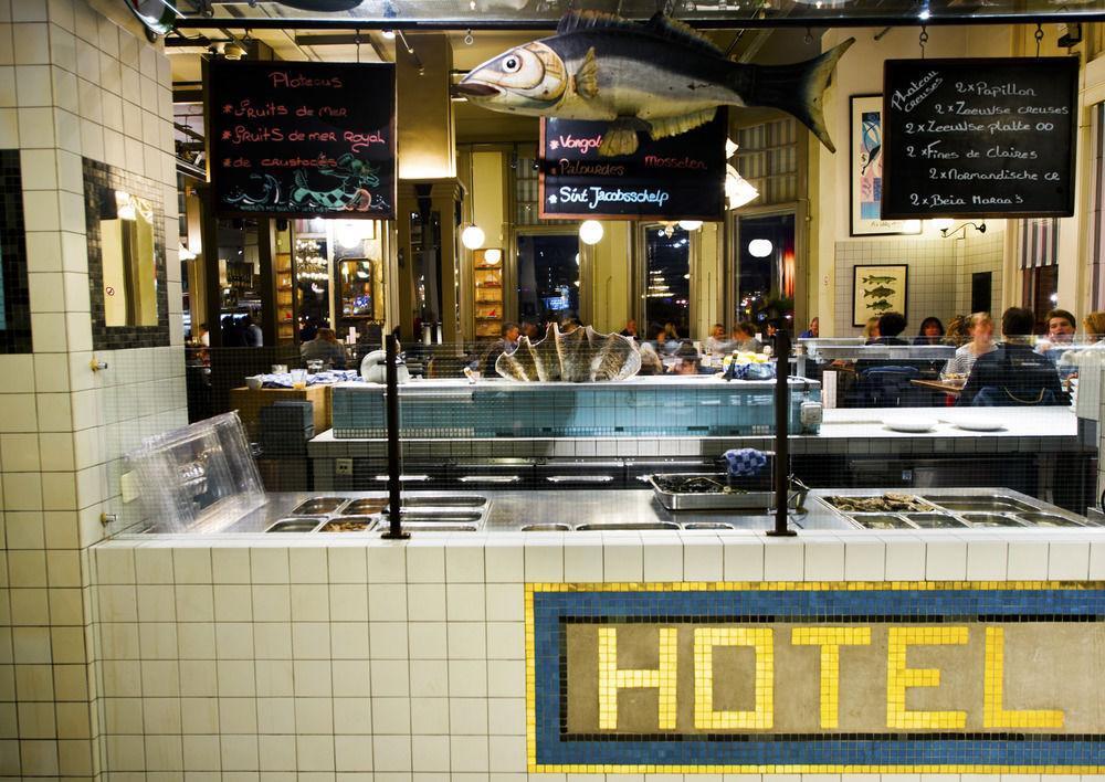 hotel newyork restaurant0